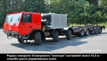 http://s8.uploads.ru/t/bgS93.jpg
