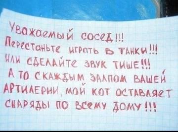 http://s8.uploads.ru/t/biHQz.jpg