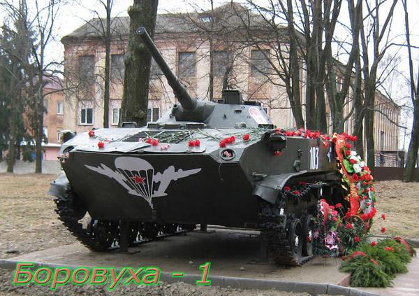 http://s8.uploads.ru/t/bjMER.jpg