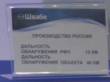 http://s8.uploads.ru/t/bkoGx.png