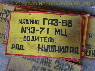 http://s8.uploads.ru/t/blyhd.jpg