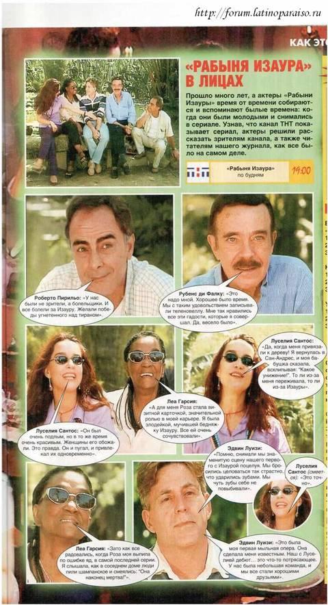 Рабыня Изаура / Escrava Isaura - Страница 2 BpcZt