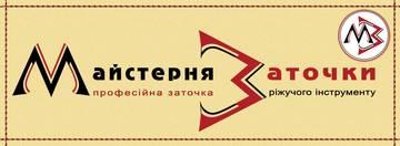http://s8.uploads.ru/t/bqmEX.jpg