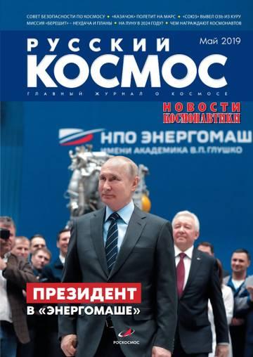 http://s8.uploads.ru/t/buEZo.jpg