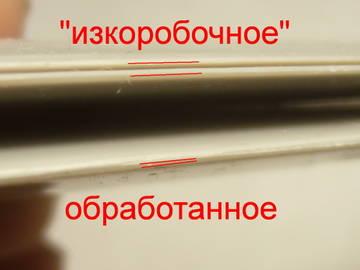 http://s8.uploads.ru/t/c1gXt.jpg