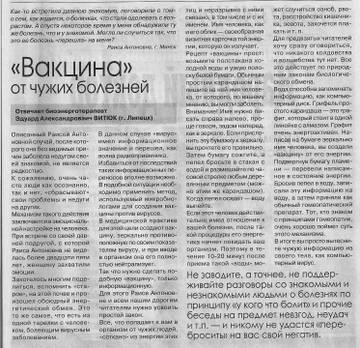 http://s8.uploads.ru/t/c2zqK.jpg