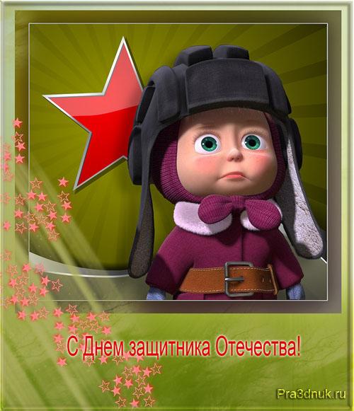 http://s8.uploads.ru/t/c69UT.jpg