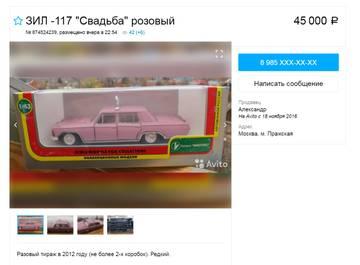 http://s8.uploads.ru/t/c6oH2.jpg