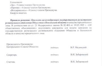 http://s8.uploads.ru/t/cBAZP.jpg