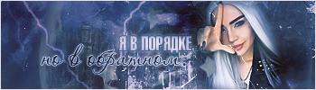 http://s8.uploads.ru/t/cCrjw.png