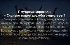 http://s8.uploads.ru/t/cHlRE.jpg