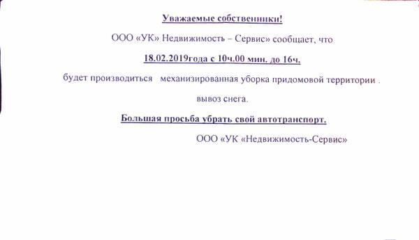 http://s8.uploads.ru/t/cNRSG.jpg
