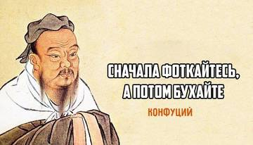 http://s8.uploads.ru/t/cOzTW.jpg