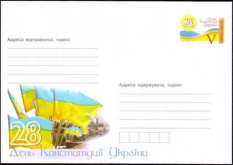 http://s8.uploads.ru/t/cW0kF.jpg
