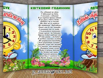 http://s8.uploads.ru/t/caoAs.jpg