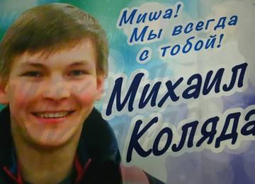 http://s8.uploads.ru/t/cgFkw.jpg