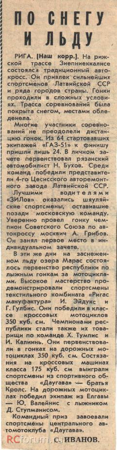 http://s8.uploads.ru/t/cgJAv.jpg