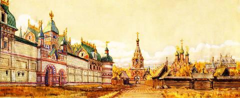 МАСКВА - МАКОШЬ
