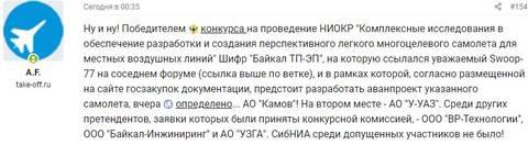 http://s8.uploads.ru/t/cjNDw.jpg