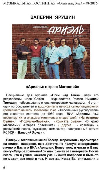 http://s8.uploads.ru/t/clRGA.jpg