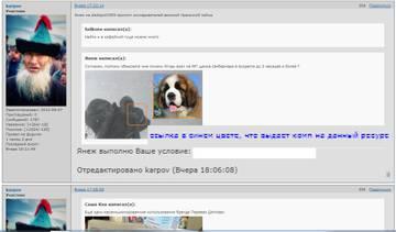 http://s8.uploads.ru/t/cnGRf.jpg