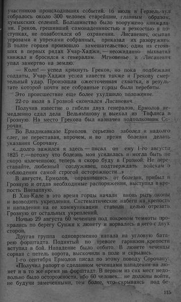http://s8.uploads.ru/t/cnS9J.jpg