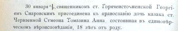 http://s8.uploads.ru/t/cnmp4.jpg