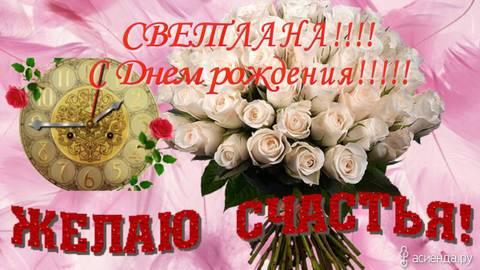 http://s8.uploads.ru/t/cpG01.jpg