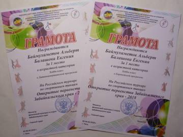 http://s8.uploads.ru/t/cpX0l.jpg