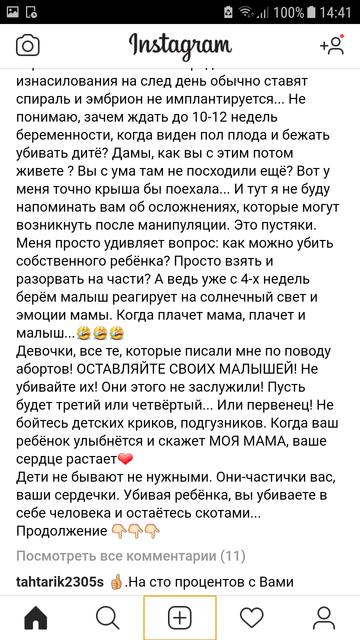 http://s8.uploads.ru/t/cqQLs.png