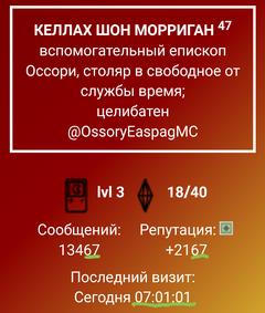 http://s8.uploads.ru/t/cwzjU.png