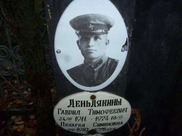 http://s8.uploads.ru/t/cxSZv.jpg