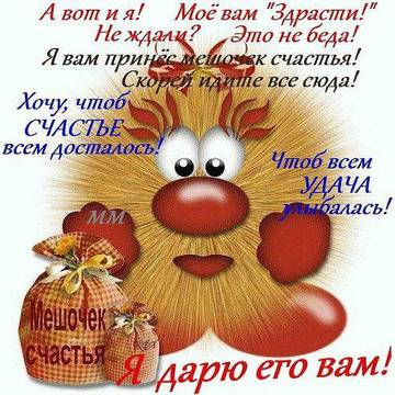 http://s8.uploads.ru/t/cyj4J.jpg