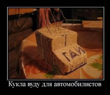 http://s8.uploads.ru/t/d1Xgu.jpg