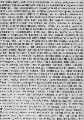 http://s8.uploads.ru/t/d1r35.jpg