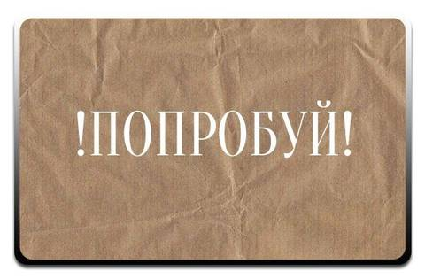 http://s8.uploads.ru/t/d6Ui5.jpg