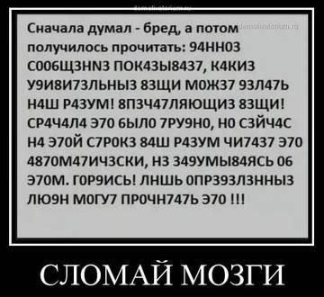 http://s8.uploads.ru/t/d6kOL.jpg