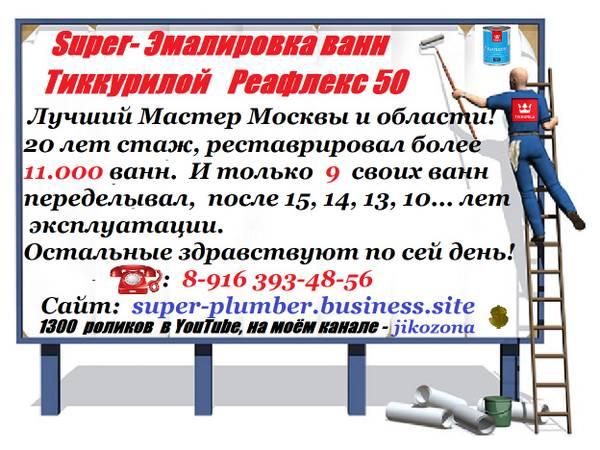 http://s8.uploads.ru/t/d8CHo.jpg