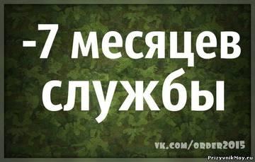 http://s8.uploads.ru/t/dA65N.jpg