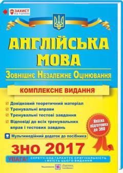 http://s8.uploads.ru/t/dBZS2.jpg