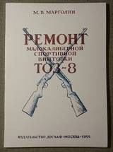 http://s8.uploads.ru/t/dCRlx.jpg