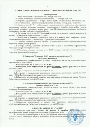 http://s8.uploads.ru/t/dGfpu.png
