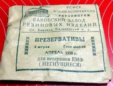 http://s8.uploads.ru/t/dHcM8.jpg
