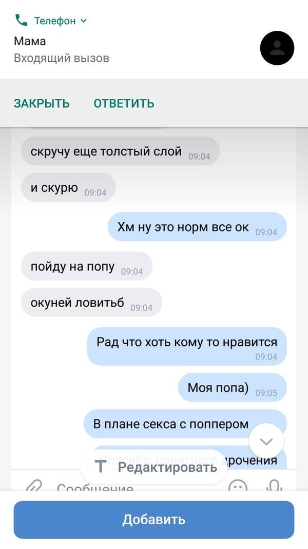 http://s8.uploads.ru/t/dLnS0.jpg