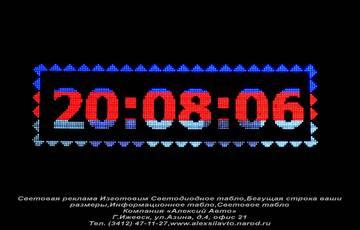 http://s8.uploads.ru/t/dRkan.jpg