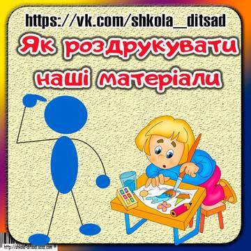 http://s8.uploads.ru/t/dUHO6.jpg