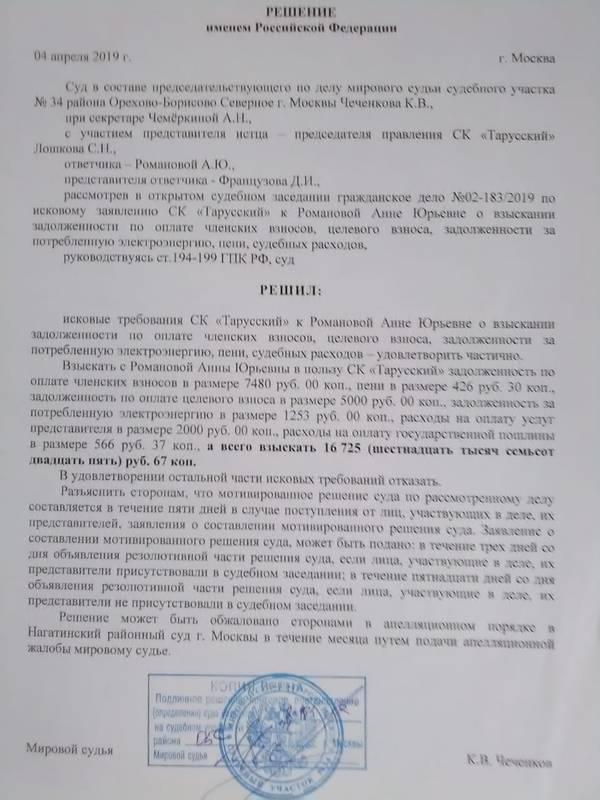 http://s8.uploads.ru/t/dVBwo.jpg