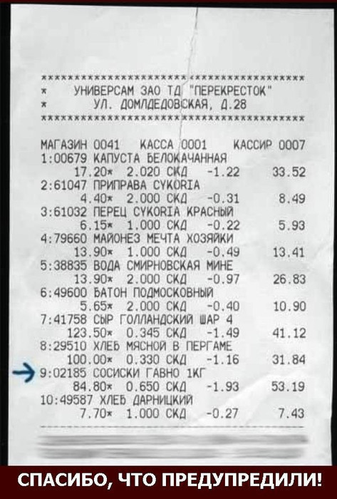 http://s8.uploads.ru/t/dX81e.jpg