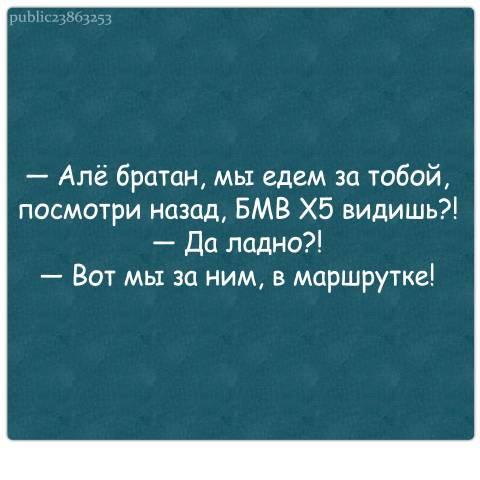http://s8.uploads.ru/t/dXMvz.jpg