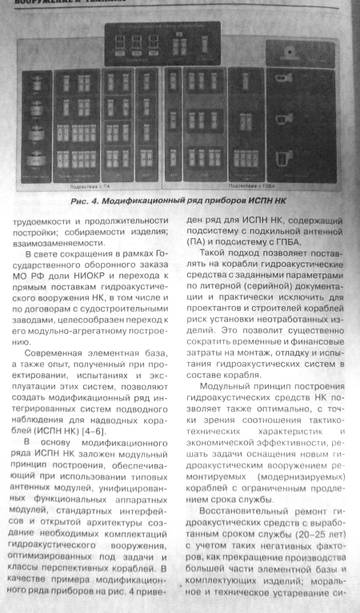 http://s8.uploads.ru/t/dXTRE.jpg